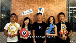 rookie fund 專訪